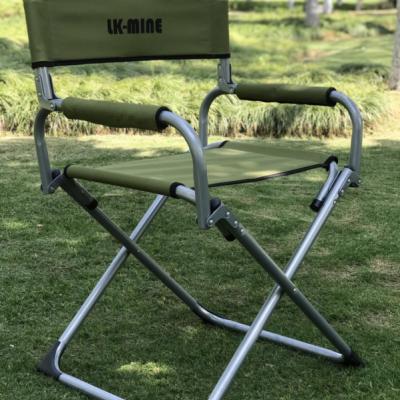 Кресло LK-MINE