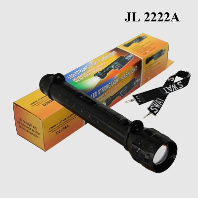 Фонарь JL-2222A