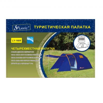 Палатка четырехместная Lanyu 1605