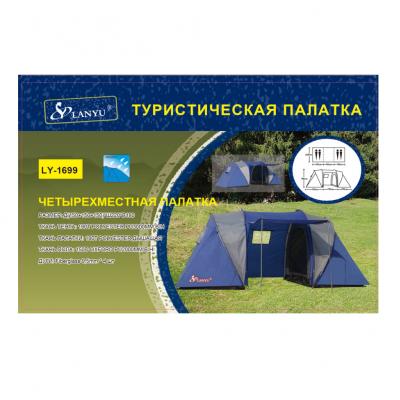 Палатка четырехместная  LANYU 1699
