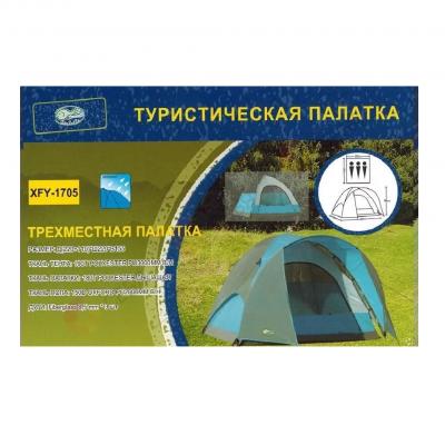 Палатка четырехместная Lanyu 1705