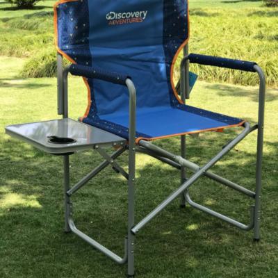 Кресло с откидным cтолом Discovery