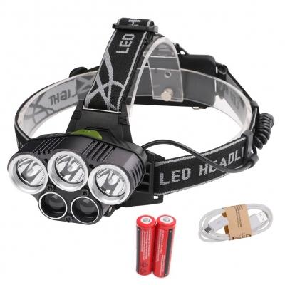 Фонарь HeadLamp 5 ламп
