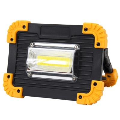 Мини светодиодный  прожектор WSZ-820