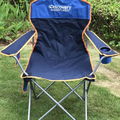 Кресло Discovery