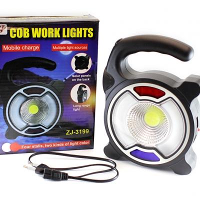 Светодиодный переносной фонарь Cob Work Lights ZJ-3199